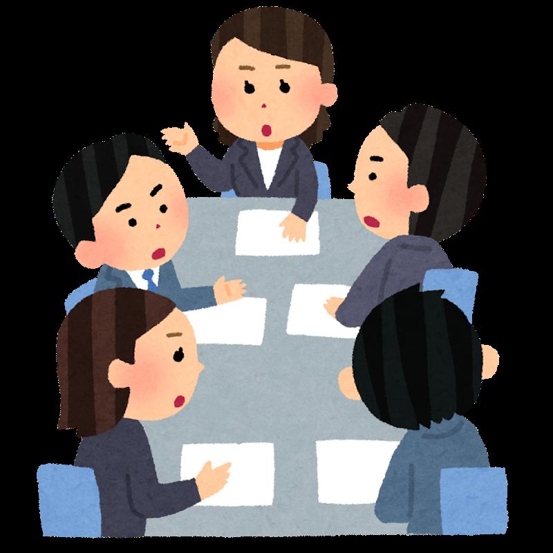 kaigi_shinken_business_people